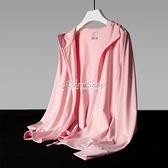 防曬衣女短款2021夏季冰絲長袖薄外套專業防紫外線百搭透氣防曬服 快速出貨