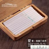 煙盒 細煙20支裝磁鐵翻蓋超薄竹木煙盒