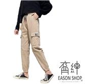 EASON SHOP(GW5547)實拍側邊大口袋LOGO刺繡鬆緊腰抽繩綁帶束腳工裝褲女高腰長褲直筒九分褲休閒褲黑