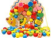 寶寶穿線珠子刺?穿繩串珠繞珠子木質兒童益智玩具1-2-3歲WY 七夕節活動 最後一天