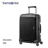 (特價) Samsonite 新秀麗 CURV®材質【CHRONOLITE 40U】25吋行李箱 2.8kg 黑色