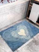 衛生間地墊浴室門墊腳墊吸水防滑淋浴房衛浴廁所進門入戶門口家用   聖誕節歡樂購