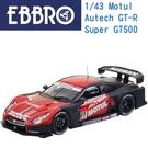 EBBRO 1/43 模型車 Motul Autech GT-R Super GT500