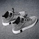 帆布鞋男鞋秋季潮鞋新款冬季鞋子休閒板鞋高筒鞋韓版潮流百搭帆布鞋多莉絲旗艦店