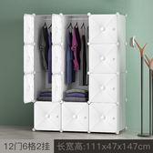 衣柜簡約現代經濟型塑料布折疊多功能組裝雙單人收納儲物柜子HL 萬聖節推薦