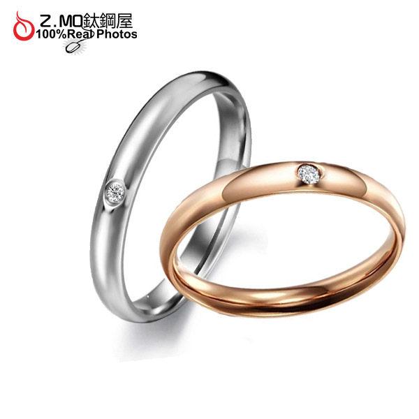 [Z-MO鈦鋼屋]精美素面平滑單鑽戒指/知性美感加分/韓國同步流行配件/女孩禮物單件價【BKS305】