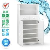 IHouse-SGS 防潮抗蟲蛀緩衝塑鋼加高二門二抽半開放式置物鞋櫃胡桃白