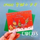 正版 迪士尼 聖誕節卡片小卡片 耶誕卡片 小卡片 附信封 小熊維尼 D款 COCOS XX001