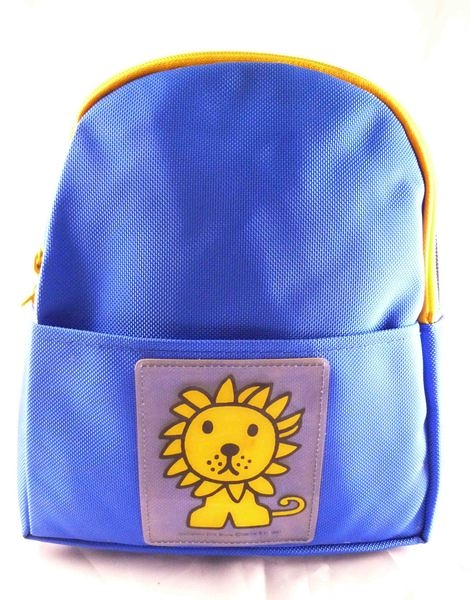 【震撼精品百貨】Miffy 米菲兔米飛兔~後背包『藍&橘』