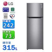 LG 樂金315公升直驅變頻上下門冰箱 GN-L397SV~含拆箱定位