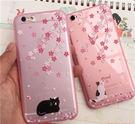 6S  IPhone 6 Plus韩粉色唯美樱花浮雕軟套iphone6/6s 4.7寸5.5寸保護套(任選二件$900)