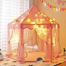 兒童游戲帳篷六角超大室內公主寶寶過家家小孩玩具【淘嘟嘟】