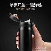 保溫杯男女便攜水杯大容量316不銹鋼學生定制彈跳蓋杯子『小淇嚴選』