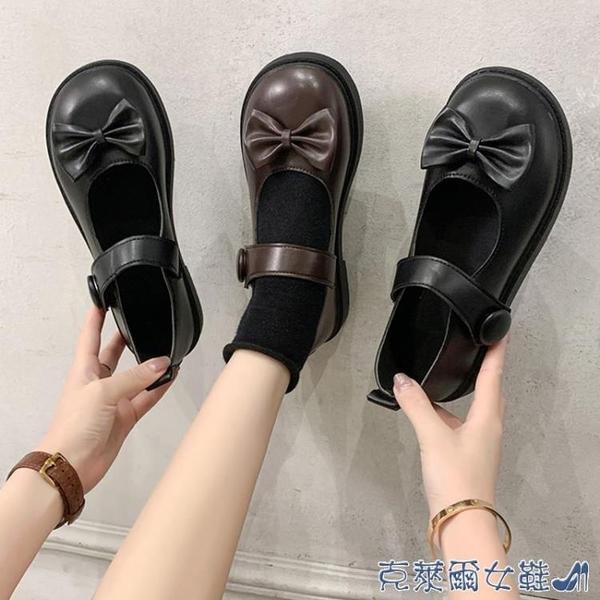 娃娃鞋 軟妹可愛小皮鞋日系圓頭女學生百搭娃娃鞋平底學院風JK鞋子制服鞋 快速出貨