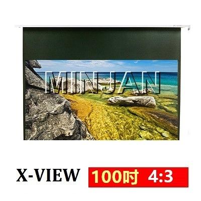 【名展音響】X-view 八角經濟型電動布幕 AWB-1004330 100吋 4:3 一般席白幕面 *經濟型*電動布幕