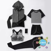 瑜伽服奧氏 2018春夏新品瑜伽服套裝女專業健身房跑步運動速干衣背心晨