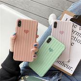 ~SZ24 ~簡約小愛心曲面行李箱全包軟殼iphoneXS MAX 手機殼iphone 6s 7 8 plus 手機殼xs xr 手機套保護殼