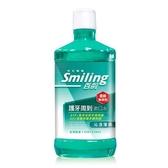百齡護牙周到沁涼薄荷漱口水500+250ml-護齦【康是美】