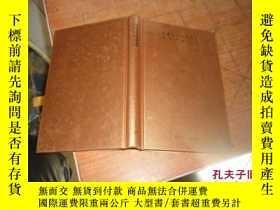 二手書博民逛書店罕見在意義天際的寫作11818 [敘利亞]阿多尼斯 著,薛慶國