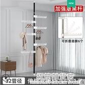 頂天立地晾衣架落地臥室內家用免打孔伸縮桿窗口陽臺曬掛衣架神器 極簡雜貨