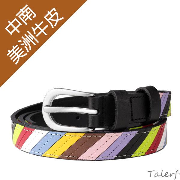 TALERF繽紛彩虹流行細版皮帶(混色)-女 /真皮 牛皮/台灣製造