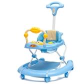 嬰兒童學步車6/7-18個月U型防側翻多功能帶音樂手推可折疊學行車