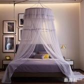 新款圓頂蚊帳吊頂掛式公主風家用1.5m1.8m1.2米兒童床簡易免安裝 PA15769『雅居屋』