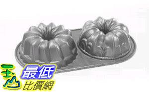 [105美國直購] Nordic Ware 84024 二合一蛋糕模具 烤盤 Pro-Cast Bundt Duet Pan