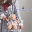 日系珍珠小熊包少女小挎包新款可愛軟妹制服包斜挎包 格蘭小舖