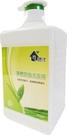 【田園工房】茶樹碗盤洗潔精800ml■不含甲醇■APG葡萄糖配方