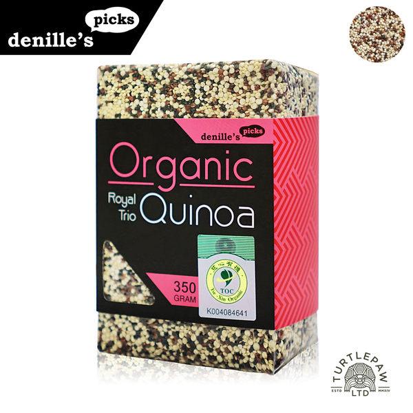 【Denille's Picks】皇家奇瓦有機三色藜麥QUINOA1包 (350公克)