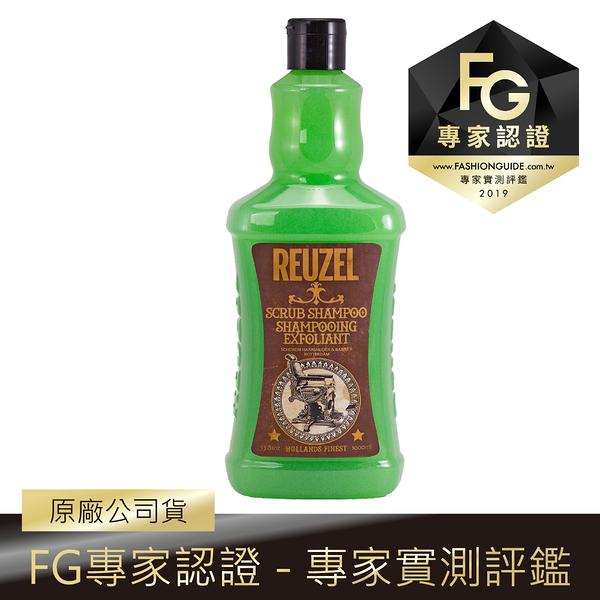 REUZEL Scrub Shampoo 脫油去角質保濕髮浴 1000ml (原廠公司貨)【Emily 艾美麗】