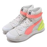 Puma 籃球鞋 Sky Modern OSG 灰 黃 男鞋 高筒 Kyle Kuzma 運動鞋 【PUMP306】 19413101