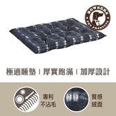 【毛麻吉寵物舖】Bowsers加厚極適寵物睡墊-峇厘度假M 寵物睡床/狗窩/貓窩/可機洗