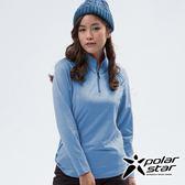 PolarStar 女 立領保暖長袖上衣『水藍』 P18262 戶外│休閒│排汗│透氣│機能│保暖│高領│家居
