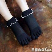 五指襪女 日繫森女五指襪女 純棉 短筒 襪口花邊 泡泡口 淑女 分腳趾襪子 芭蕾朵朵