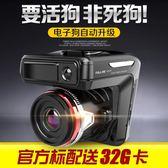 XGE行車記錄儀高清夜視雙鏡頭帶電子狗測速一體機隱藏式三合一【父親節禮物】
