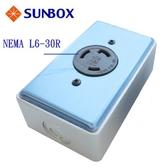 電源轉接 中繼插座 L6-30R + Box