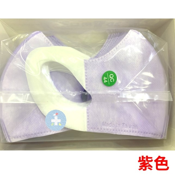 [現貨-台灣製造] 順易利 3D立體兒童口罩(50入/盒) 醫用口罩 兒童口罩 幼幼口罩 立體口罩