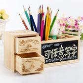 創意宿舍小玩意送男女生朋友幼兒園實用diy手工禮品桌面收納筆筒