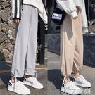 寬管褲女寬鬆直筒垂感高腰顯瘦春夏季百搭2021新款學生休閒女褲子 小艾新品