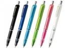 ZEBRA DelGuard P-MA85 0.7mm自動鉛筆