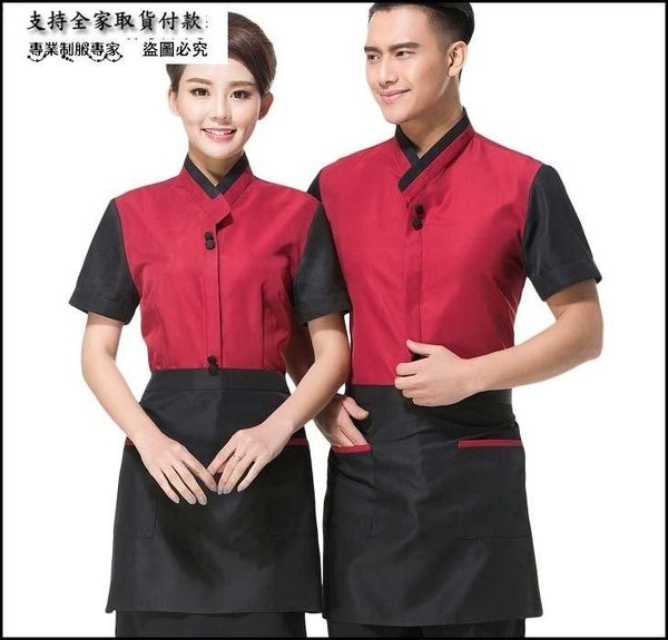 酒店服務員短袖 速食店西餐廳服務員半袖 咖啡廳服務員工作服夏裝
