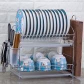 刀架 廚房置物架用品用具餐具洗放盤子置放碗碟收納架刀架碗櫃瀝水碗架IGO 鹿角巷