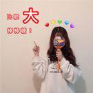 台灣 三太子 超級棒棒糖(水果棒棒糖)◎花町愛漂亮◎PL