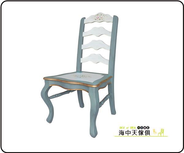 {{ 海中天休閒傢俱廣場 }} C-41 摩登時尚 餐廳系列 A476-07 維多莉亞餐椅