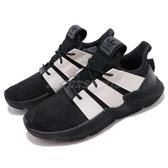 【六折特賣】adidas 休閒鞋 PROPHERE 黑 白 男鞋 襪套式 運動鞋【PUMP306】 B37462
