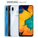 三星 SAMSUNG Galaxy A30 (A305G) 4GB/64GB Infinity-U大電量手機~送滿版玻璃貼+氣墊空壓殼+64GB記憶卡
