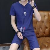 棉麻衣夏季亞麻套裝男士中國風棉麻V領短袖T恤男裝大碼寬鬆短褲兩件套潮