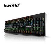 Kworld 廣寰電競機械鍵盤 星際幻彩版 C400(青軸)